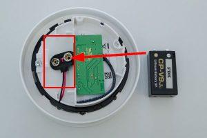 vymena baterie loxone detektor koure air