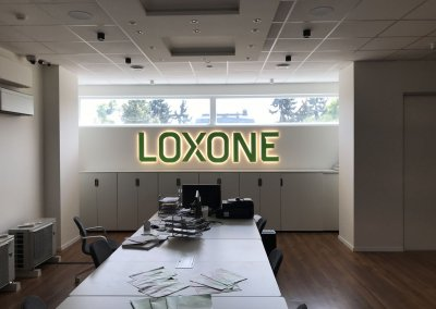 loxone showroom hanna komarno 08