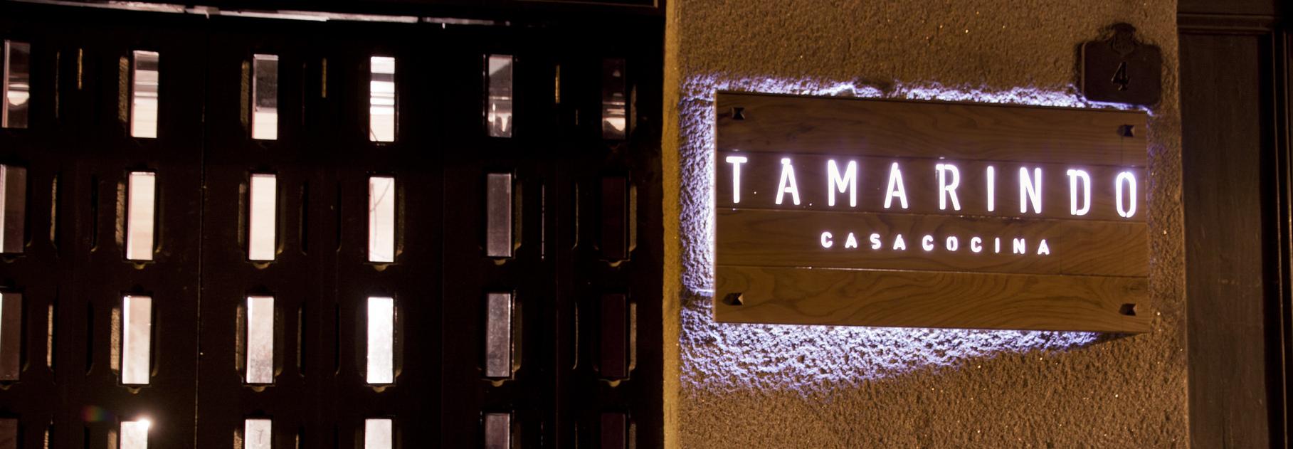 Caso pr ctico bar tamarindo casa cocina soluci n - Iluminacion de bares ...
